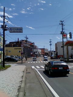 北海道えりも町: ママチャリで日本を一周するブログ